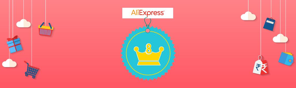 Ali Express Banner