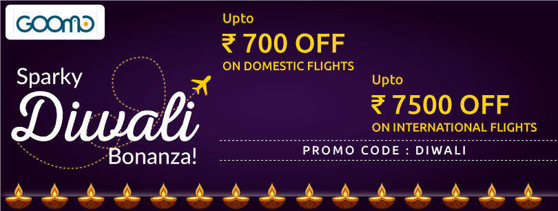 Upto Rs. 7500 OFF